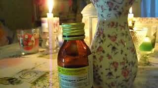 Чудо сироп от кашля для детей и взрослых.