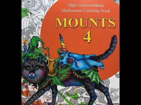 Coloring & Flip through of Mounts 4- Halloween | October 13, 2017