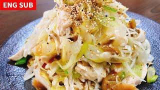Infinite green onion salt scissors | Kottaso Recipe's recipe transcription