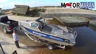 Испытания на воде катера Berkut Concept 50(Алюминиевые катера и лодки Беркут, каталог моделей, характеристики, описание, отзывы. Купить алюминиевую..., 2016-02-18T06:18:09.000Z)