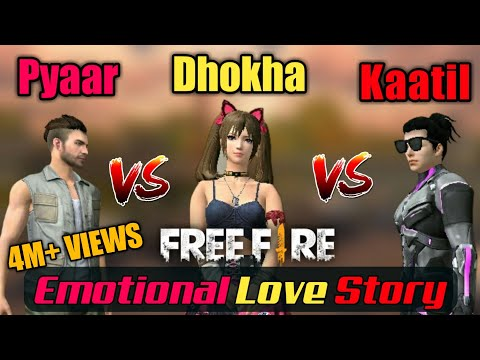 Free Fire Emotional Sad Love Story | Pyaar Ke Badle Dhoka | Action | Emotional | Drama