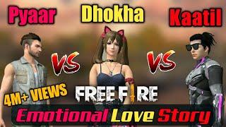 Free Fire emotional sad love story | pyaar ke badle dhoka | Action | Emotional | drama