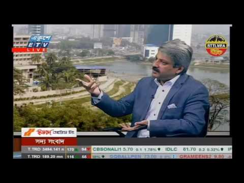 Interview Business Program of Mr. M Shahadat Hossain, Managing Director, Towel Tex Ltd.