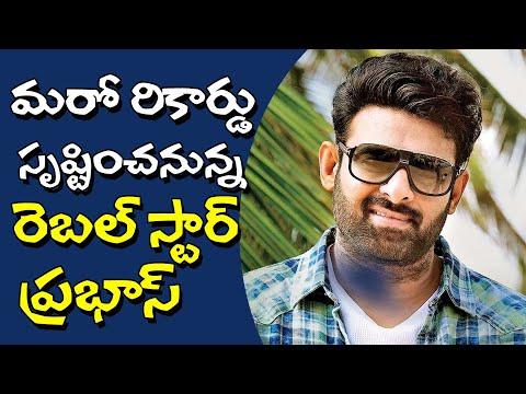 Rebel Star Prabhas New Movie Updates | Tollywood Updates | Top Telugu TV