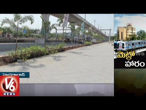 Hyderabad Metro Beautification Works Attracts City People | V6 News