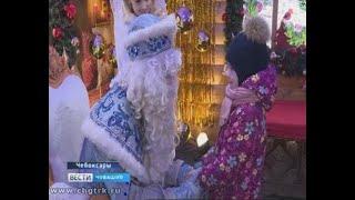 Чебоксарский Дед Мороз ждет детишек и взрослых в своей резиденции на Красной площади