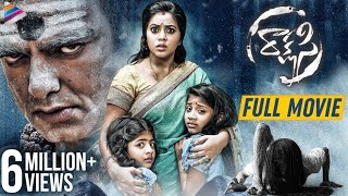 Rakshasi Latest Telugu Full Movie | Poorna | Abhimanyu Singh | Latest Telugu Full Length Movies