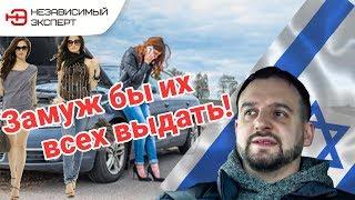 5 ЖЕНЩИН и ХИТРЫЙ ПАПА!