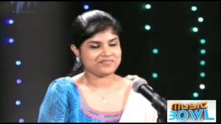 "Music Bowl : ""Chayam Poya Sandhyayil"" By Lekshmi Sai 
