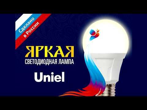Производство лампы Яркая Uniel