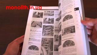 видео ВАЗ-2110 -2111 -2112 Руководство по эксплуатации, техническому обслуживанию и ремонту
