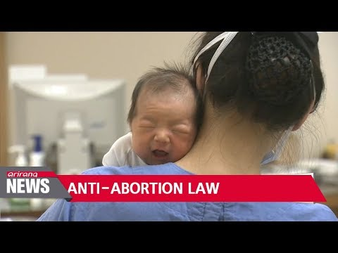 Abolishment of anti-abortion law hotly debated in Korea