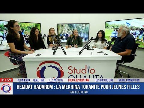 Hemdat Hadarom : La Mekhina toranite pour jeunes filles  - Focus#432 - Focus#432