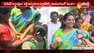 MLA Undavalli Sridevi Face to Face   Focused on Health Issues in Flood Area   Sakshi TV