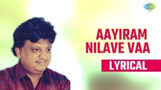 Aayiram Nilave Vaa Audio Song | Adimaippenn | S.P. Balasubrahmanyam & P. Susheela Hits