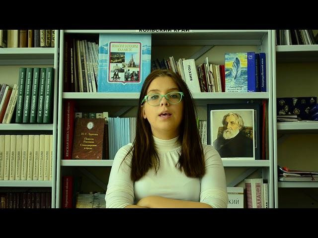 Изображение предпросмотра прочтения – МарияМаврина читает произведение «Стихотворение в прозе. Русский язык» И.С.Тургенева