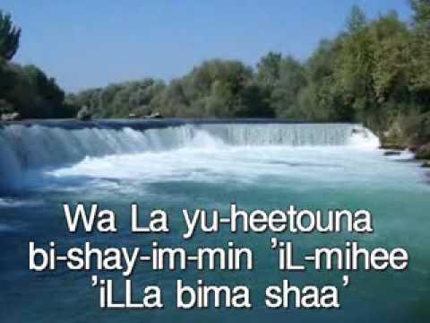 Learn Quran Ayatul Ayat Kursi Saad Al Ghamdi From Www Metacafe Com