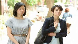 女優の中谷美紀が主演を務めるTBS系金曜ドラマ『あなたには帰る家がある...