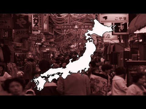 Japan - The History of Economics (Documentary)