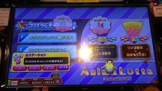 1ゲーム8000円くらいベット アニマロッタ メダルゲーム配信 thumbnail