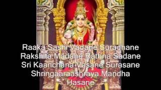 Kanjadalayatakshi kamakshi- Mambalam sisters