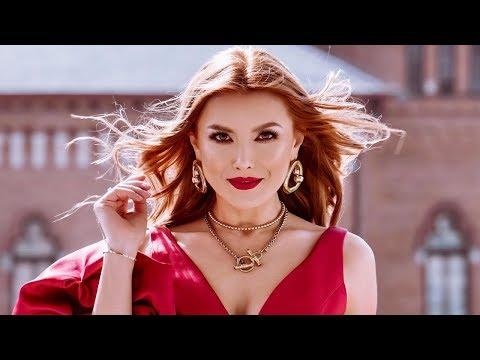Смотреть клип Elena - Steaua Imshata