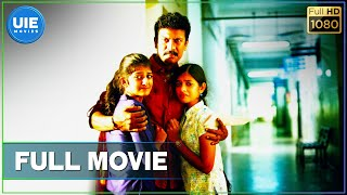 Appa Tamil Full Movie
