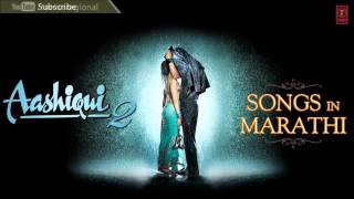 Saadha Nahi Re (Aasan Nahin Yahan Marathi Version) Aashiqui 2 - Aditya Roy Kapur, Shraddha Kapoor