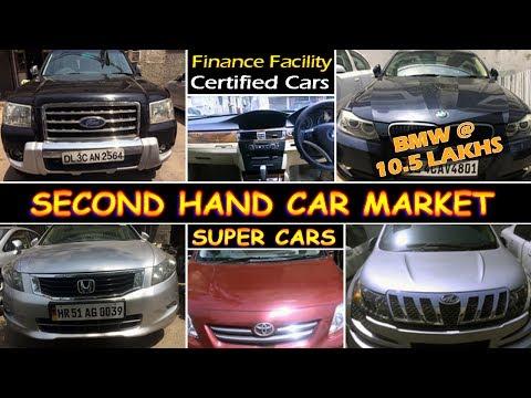 2nd Hand Cars in Best Price | Jaguar, Mercedes, | Chemb... | Doovi