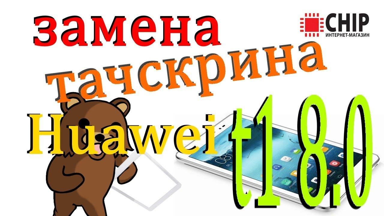 Обзор планшетов и ультрабуков Chuwi - YouTube