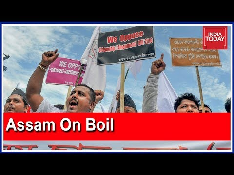 Assam On Boil: Heavy Sloganeering Against BJP Over Citizenship Bill As Protests Rage For Third Day Mp3