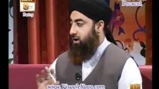 Na mahram se phone per  baat karna?? By Mufti Muhammad Akmal Bhai Jan