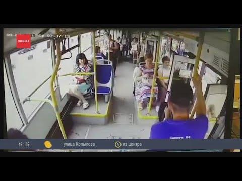 После поездки в автобусе женщина получила перелом рёбер и потеряла ребенка