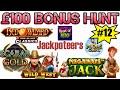 £100 Bonus Hunt No. 12 - Saving For Vegas - Profit or Loss??