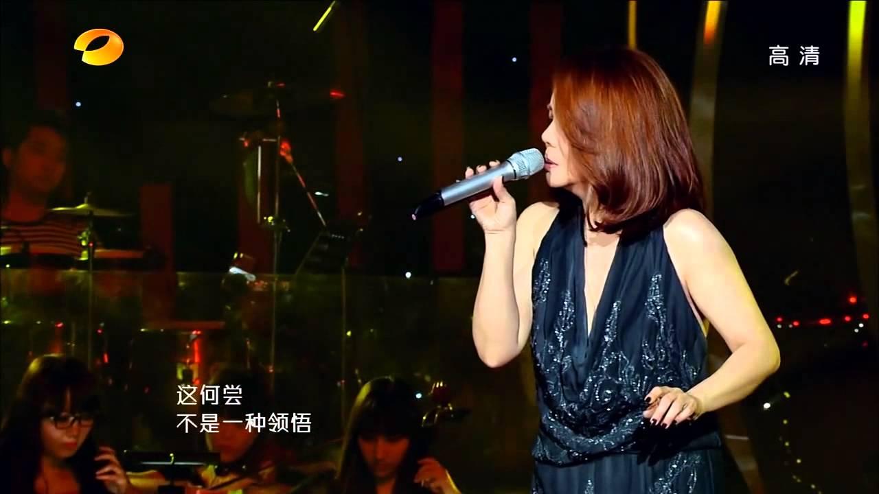 20130301【我是歌手】辛曉琪 《領悟》 - YouTube