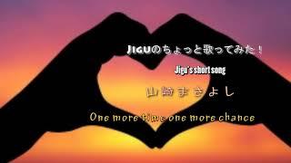 andifferentのLINE@! いち早くandifferentとJigu&CHIEKOの情報をお届け...