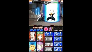 Bleach: Dark Souls ... (Nintendo DS) 60fps