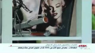 JYBC Expo 2011 - MBC - Sabah Alkhair Ya Arab.mp4