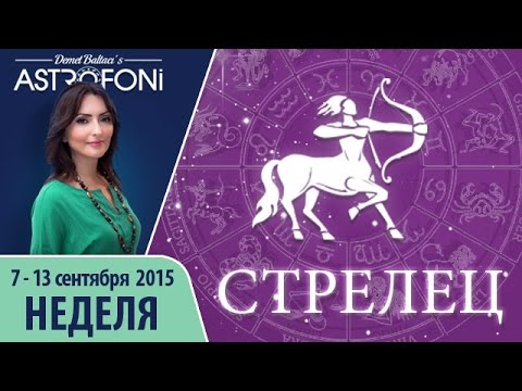 Кыргызстан сонку - акыркы жанылыктар кабарлар