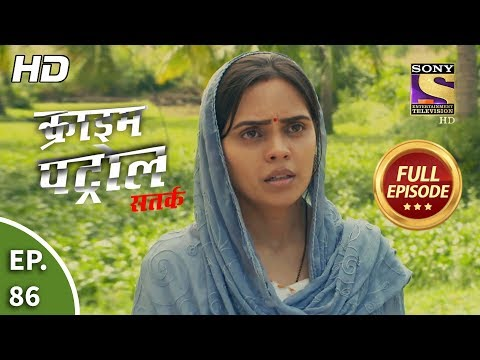 Crime Patrol Satark Season 2 - Ep 86 - Full Episode - 11th November, 2019