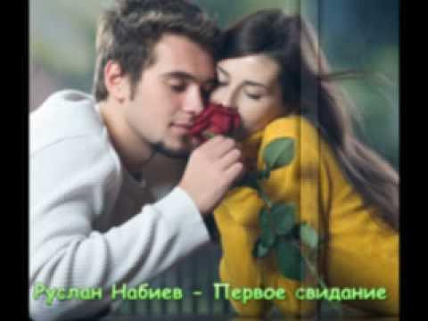 Почему мужчина исчезает после свидания? Павел Раков