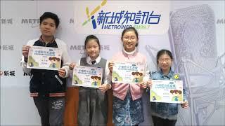 Publication Date: 2019-08-19 | Video Title: 29   遊子吟   北角官立小學   高小組