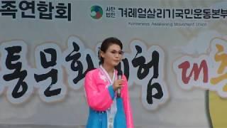 """""""쓰리랑"""" """"노래 신송월"""" 2019 한중전통문화체험대축…"""