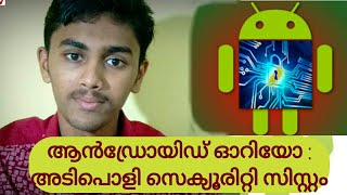 Android Oreo with Powerful security system[malayalam] |mos tv