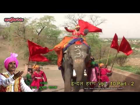 Alha Indal Haran Part 2 - बलख बुखारे की लड़ाई - MP3 Audio Jukebox - Chandra Bhushan Pathak