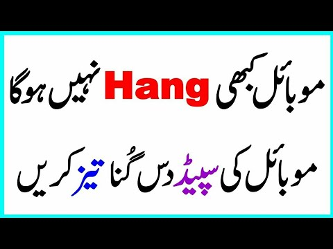 Speed Up Your Android Device Without Installing Any App - Mobile Hanging Solution Urdu /Hindi