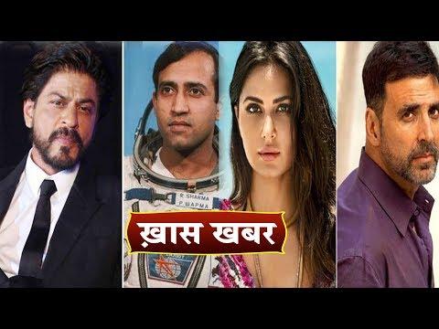 Katrina Kaif In SOORYAVANSHI With Akshay Kumar   Shahrukh Khan in SAARE JAHAAN SE ACHHA Mp3