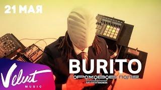 Promo: Burito - 21 мая, Москва, клуб