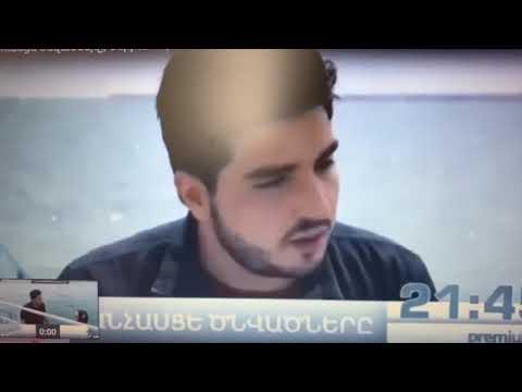 Анасце цнвацнер  77 сериа