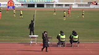 제20회 탐라기 전국중학교 축구대회  서귀포중 vs  화성U15